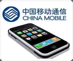 all-china-mobiles-usb-driver
